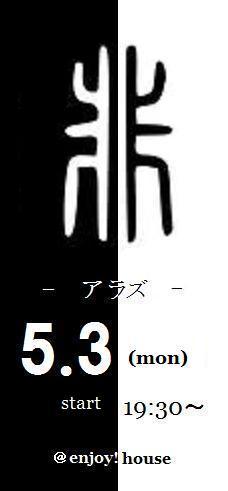 20100413_1047050
