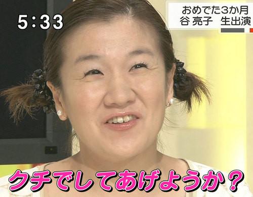 佐藤良子 「よいこのPON!」Part22YouTube動画>1本 ->画像>316枚