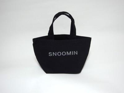 スヌーミンランチバッグ