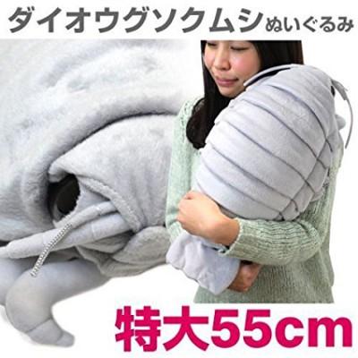 oogusokumushi007