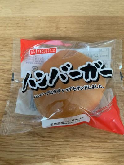 hamburger00