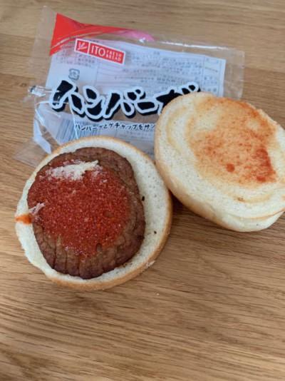 hamburger02