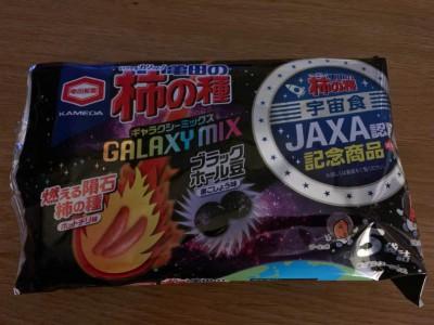亀田の柿の種 kakinotane_galaxymix_01