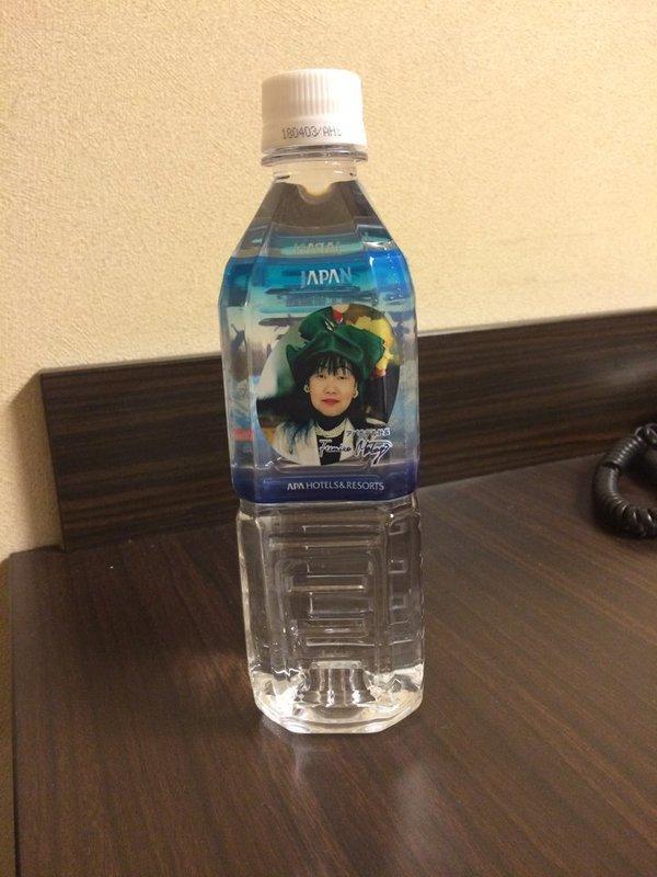 apa_water